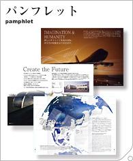 graphicitem02-2